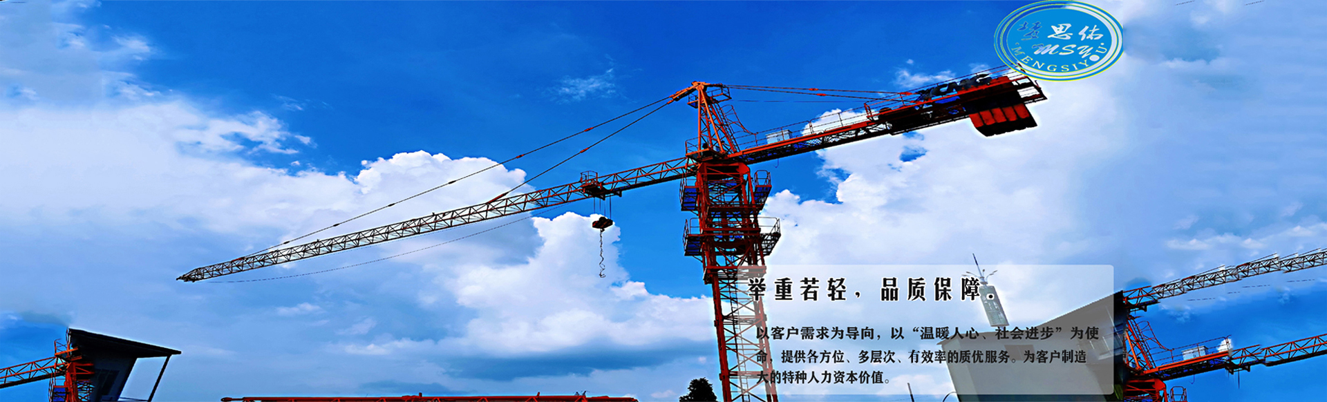 贵州劳务培训